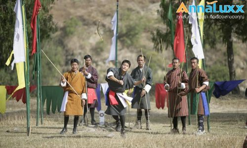 Soksom Game in Bhutan - Bamboo like stick throwing to target_resize